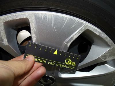 Enjoliveur de roue ARD Griffe(s)