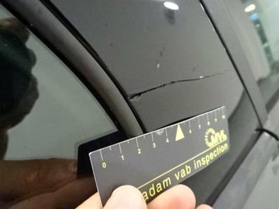 Cadre de vitre ARD Fêlure